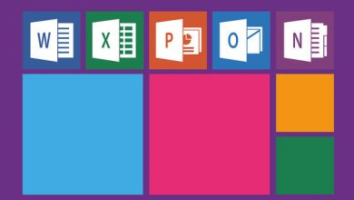 MS Word 2010 Free Download